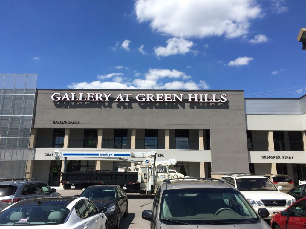 Gallery at Green Hills Channel Letters designed, fabricated and installed by Adams Signs & Awnings
