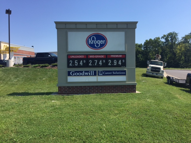 Kroger multi-tenant architectural masonry sign installed by Adams Signs & Awnings